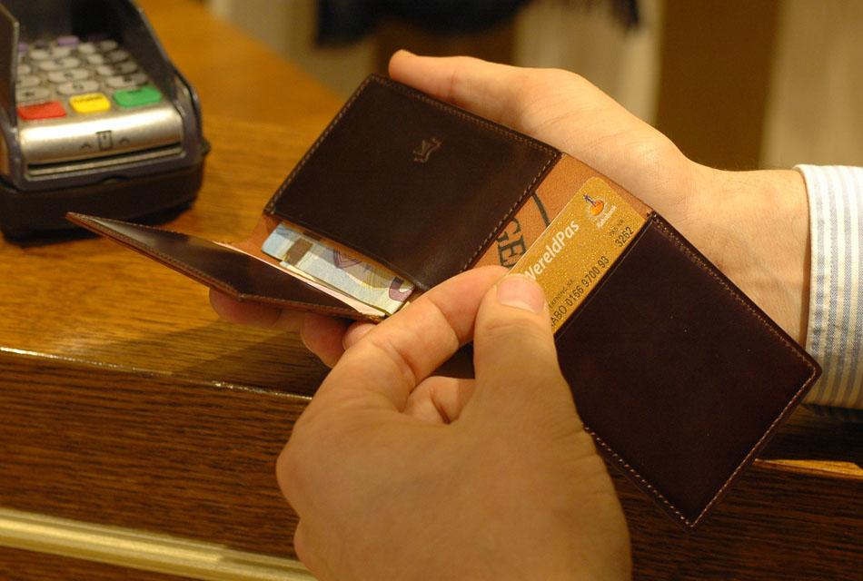 L-Wallet