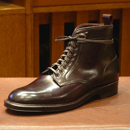 PT Boot
